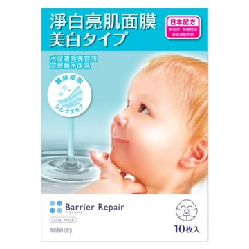 Mandom - Bifesta Barrier Repair Facial Mask Whitening