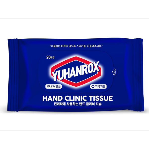 Yuhanrox Hand Clinic Tissue