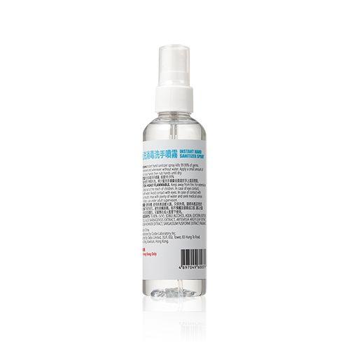 Yuner Instant Hand Sanitizer Spray