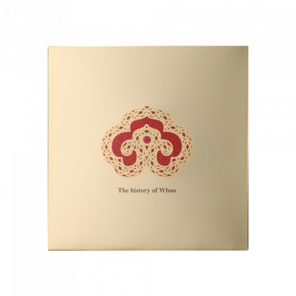 The History of Whoo Mi Luxury Golden Cushion Special Set