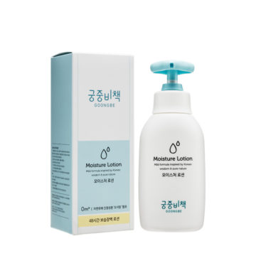 GOONGBE Moisture Lotion