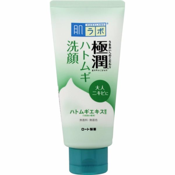 HADA LABO GOKUJYUN Pearl Barley Face Wash
