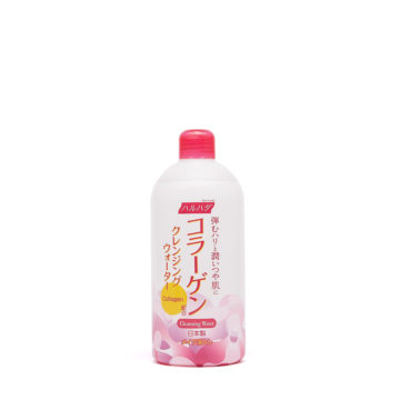 HARUHADA Collagen Cleansing Water, V2