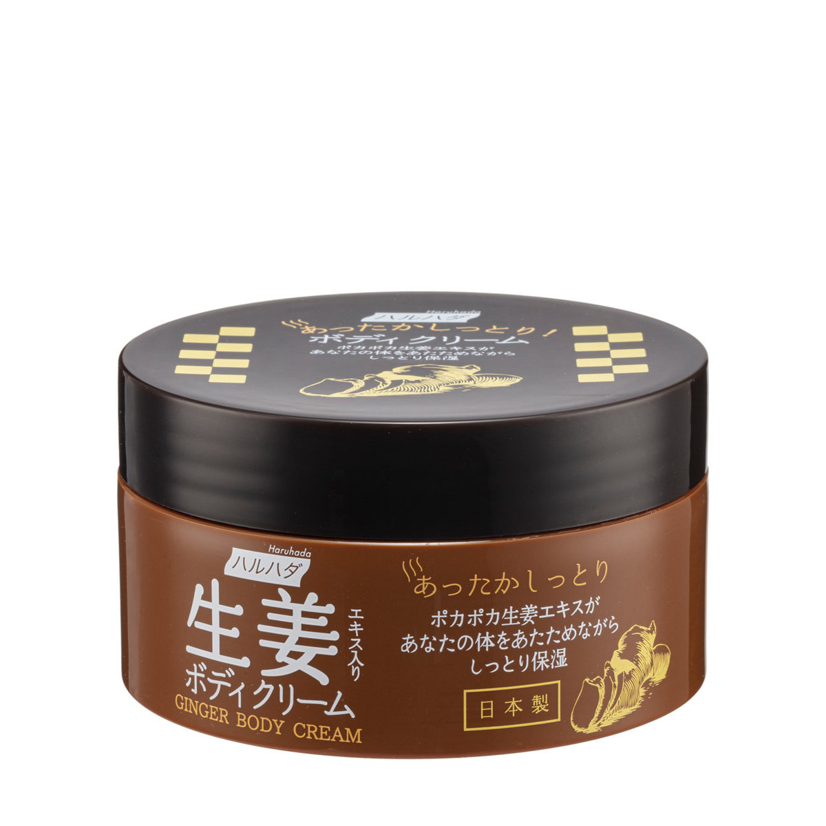 HARUHADA Ginger Body Cream