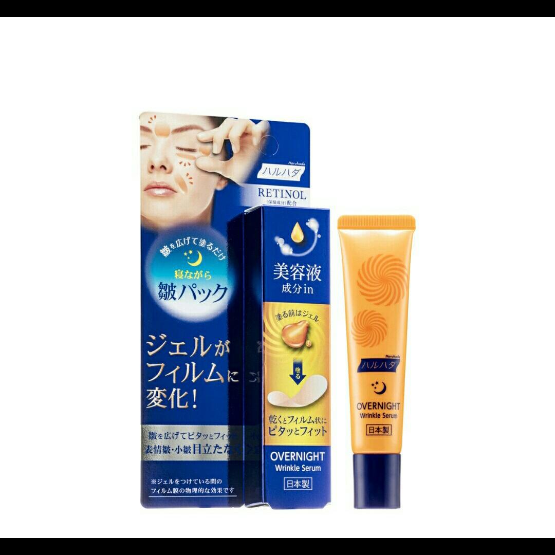 HARUHADA Overnight Wrinkle Serum
