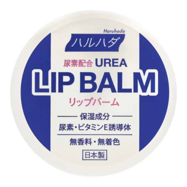 HARUHADA Urea Lip Balm