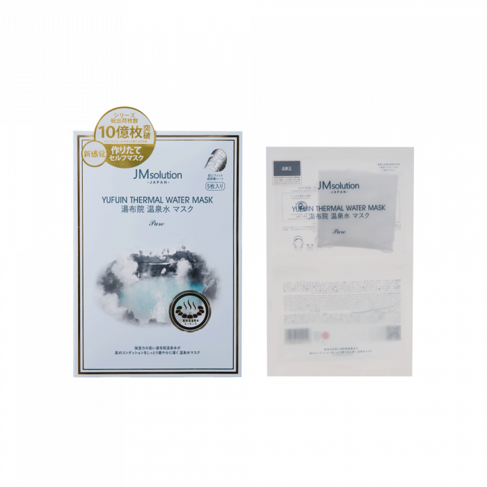 JM SOLUTION Yufuin Thermal Water Mask
