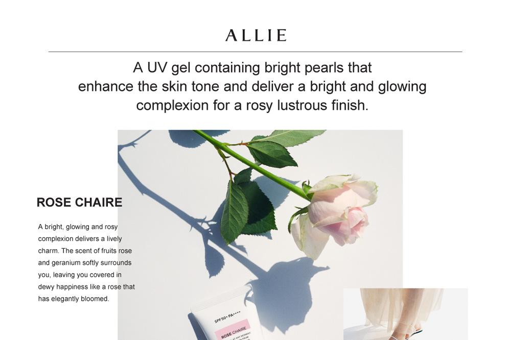 Kanebo ALLIE Nuance Change UV Gel (Rose Chaire)
