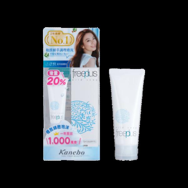 Kanebo Freeplus Mild Soap Set III