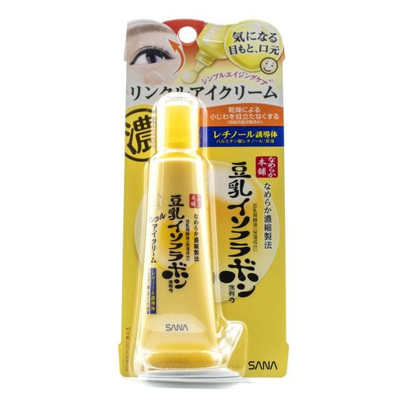 SANA NAMERAKA Honpo Wrinkle Eye Cream