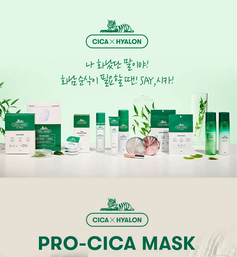 VT Cica x Hyalon Pro-Cica Mask