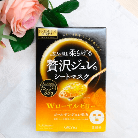 Utena Puresa Premium Puresa Golden Gelee Mask Royal Jelly