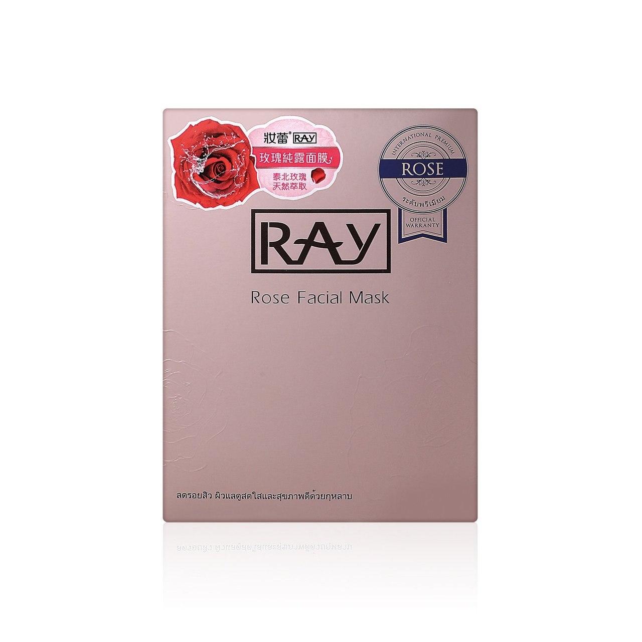 Ray Rose Facial Mask