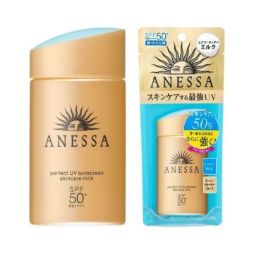 Shiseido Anessa Perfect UV Sunscreen Skincare Milk SPF50+/PA+++