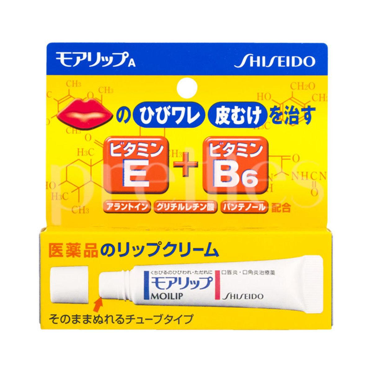 Shiseido Moilip Medicated Vitamin E B6 Lip Cream
