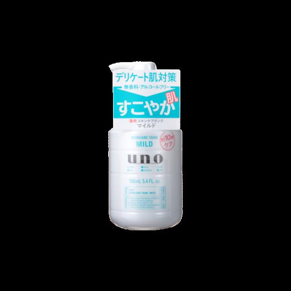 Shiseido Uno Skincare Tank
