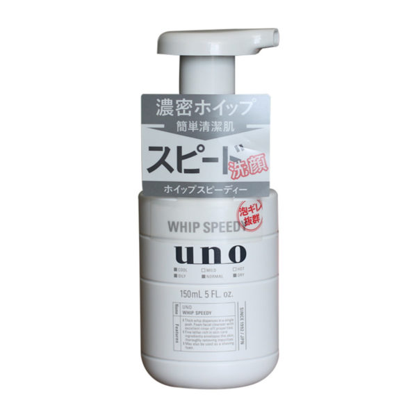 Shiseido Uno Whip Speedy Facial Foam Cleanser