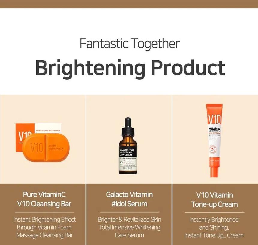 SOME BY MI Galactomyces Pure Vitamin C Glow Toner