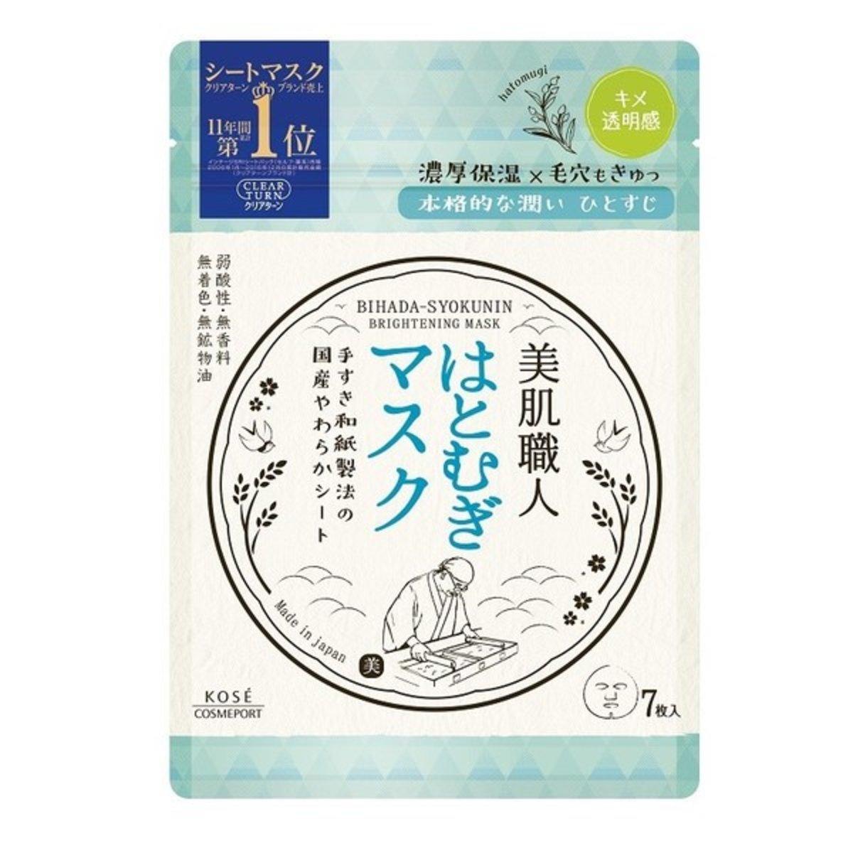 Kose Clear Turn Bihada-Syokunin Beautiful Skin Artisan Brightening Coix Seed
