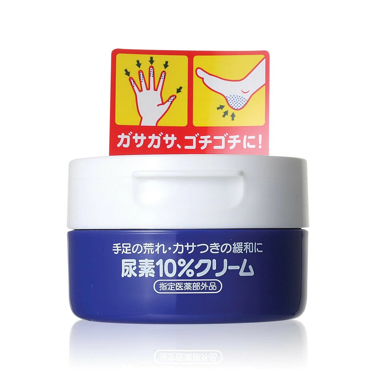 Shiseido Urea 10% Hand Cream