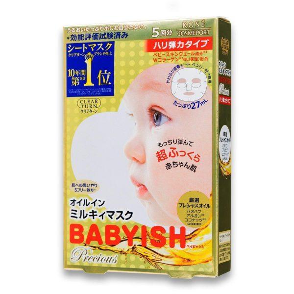 Kose Clear Turn Babyish Precious Honey Collagen Mask