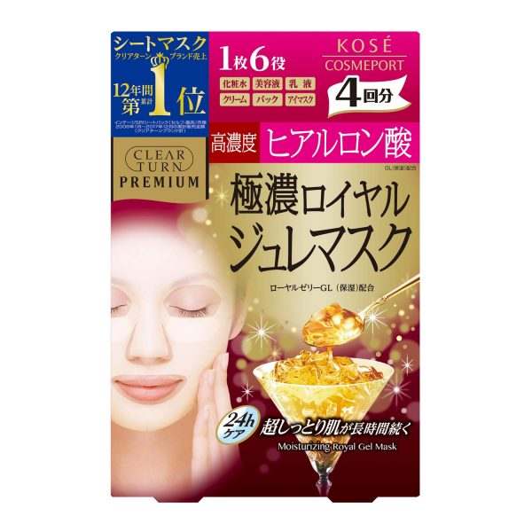 Kose Clear Turn Premium Royal Moisturizing Royal Gel Mask