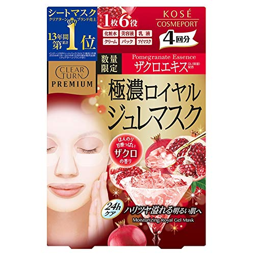 Kose Clear Turn Premium Royal Pomegranate Gelee Mask