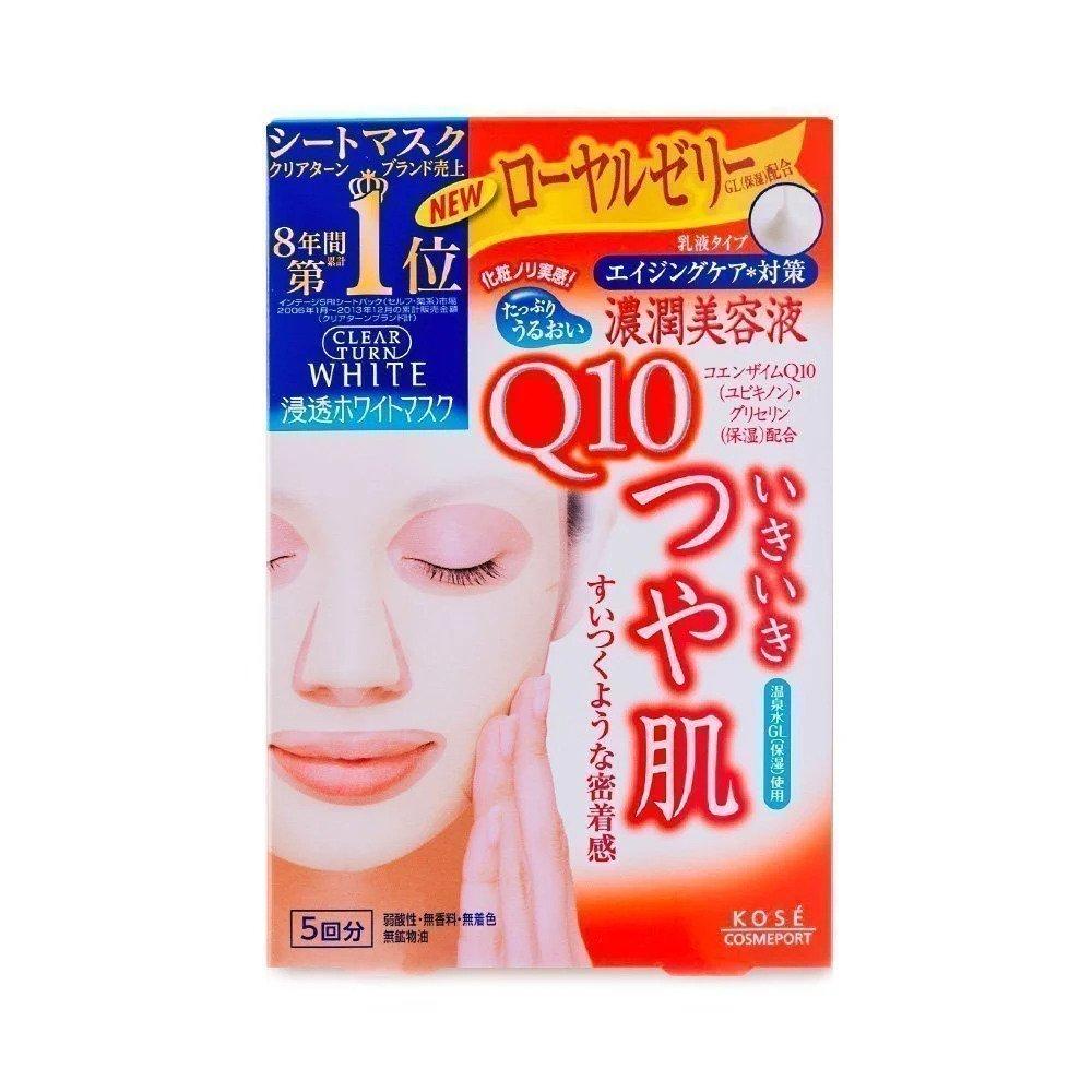 Kose Clear Turn White Q10 Mask