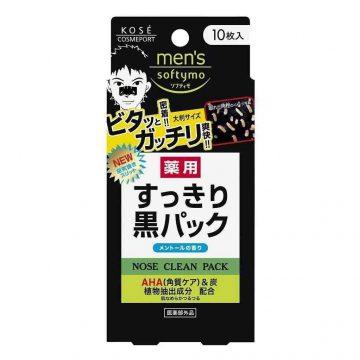 Kose Softymo Men's Nose Clean Pack