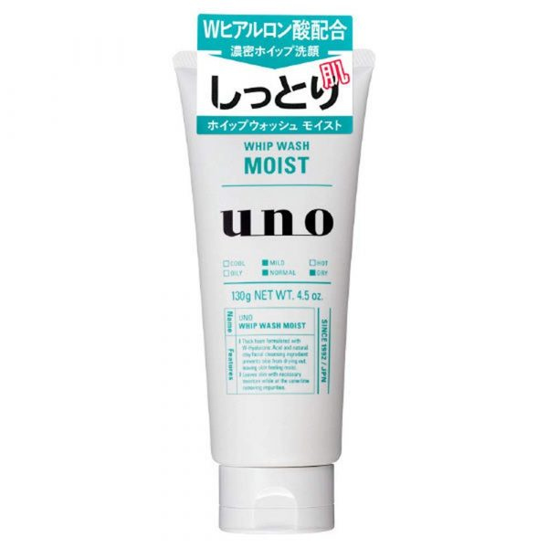 Shiseido Uno Whip Wash Moist