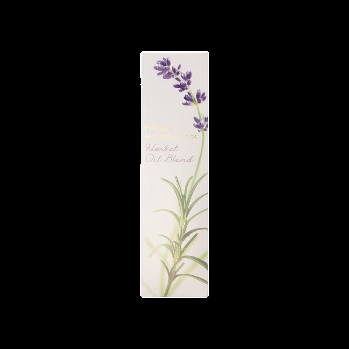 Fancl Mild Cleansing Oil Herbal Oil Blend