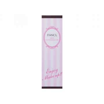 Fancl Mild Cleansing Oil (PINK)