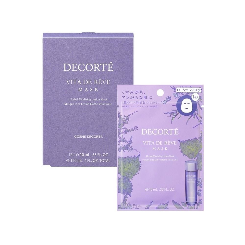 Cosme Decorte VITA DE REVE Herbal Vitalizing Lotion Mask